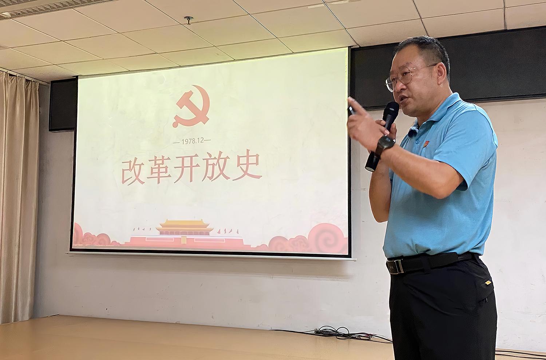 《永远在路上——改革开放史》 张廷彩院长
