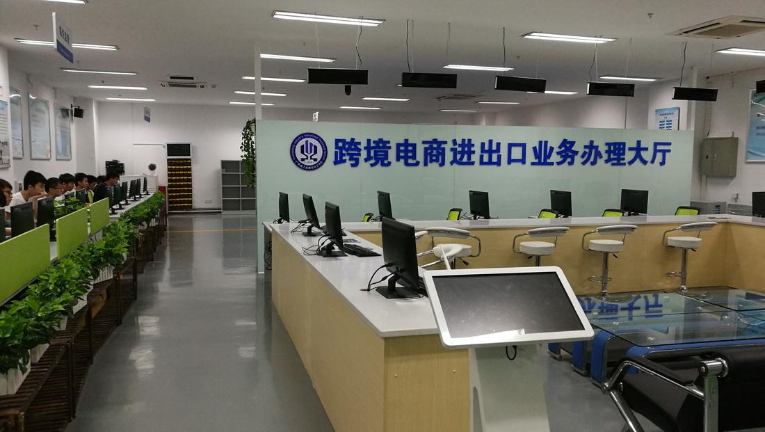 跨境电商实训室
