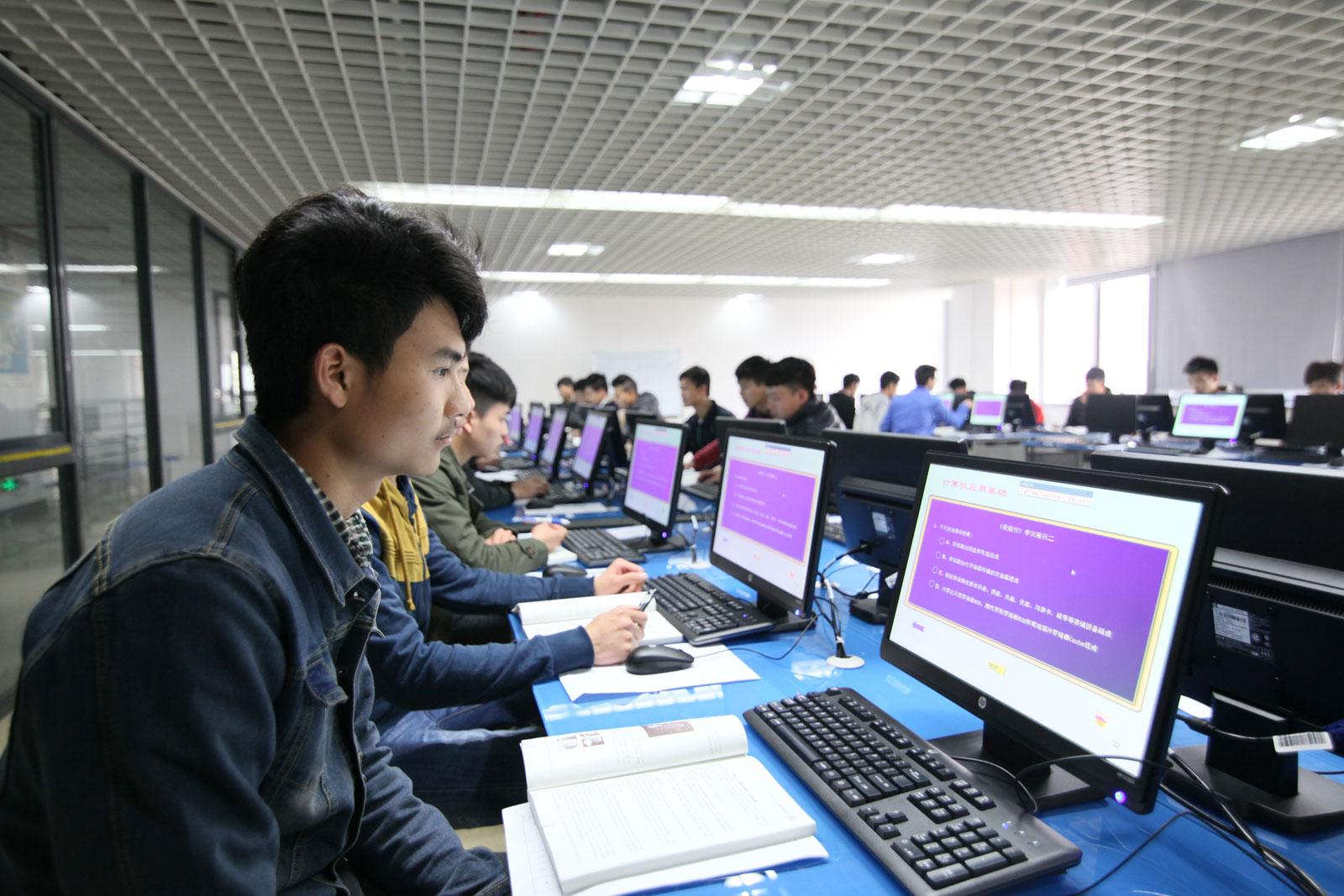 商务VBSE综合实训室