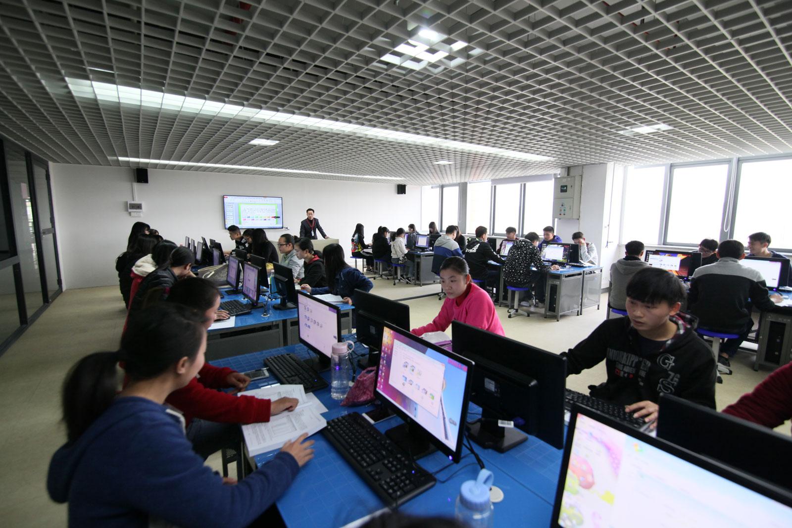 多媒体课室