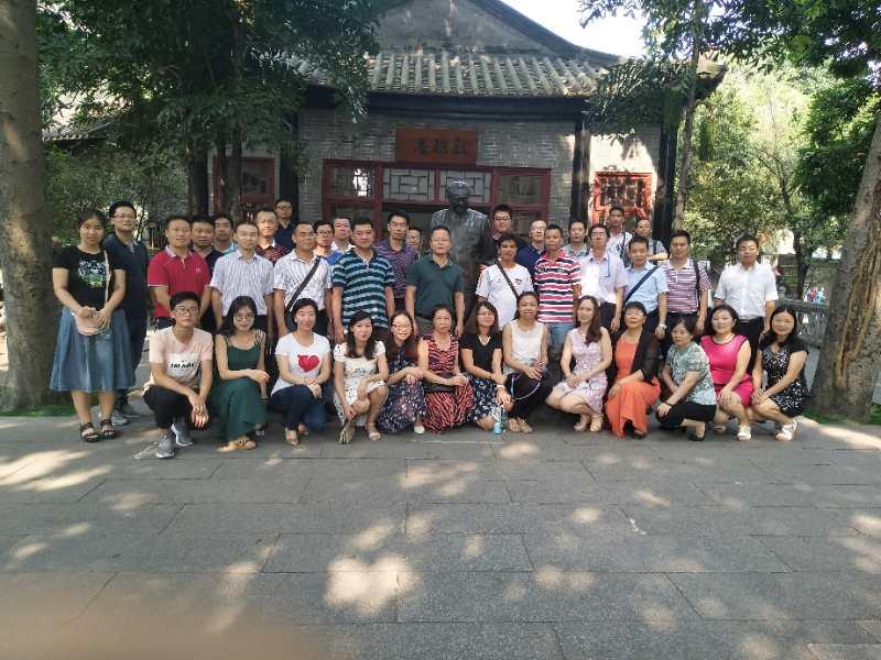 中共广东省工业高级技工学校委员会组织全体